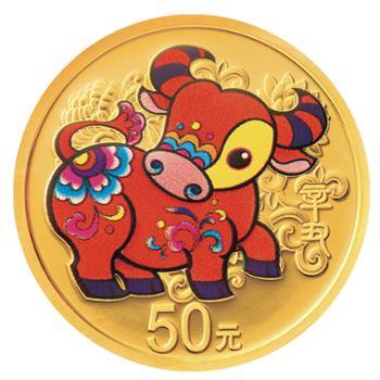 河南中钱中国金币2021年辛丑牛年彩色金银币套装3克金币30克银币
