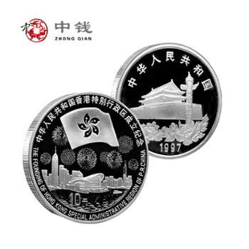 中国金币1997年香港回归第3组银币1盎司(红盒)