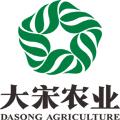 青海大宋农业科技股份有限公司