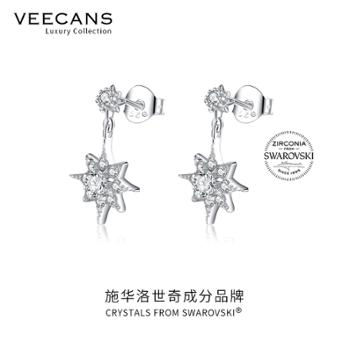 Veecans925纯银经典太阳八芒星耳钉镶施华洛世奇锆石时尚耳环耳饰
