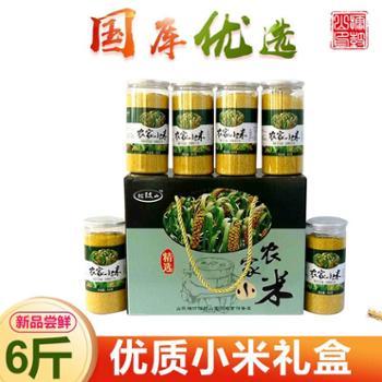 擂鼓山高档养生黄小米节日礼盒