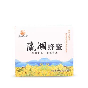 陕南山野老农 土蜂蜜 便携式袋装 200克