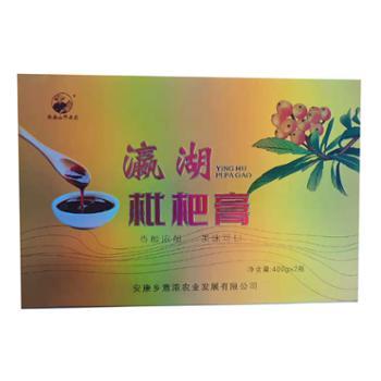 陕南山野老农瀛湖枇杷膏礼盒400克*2