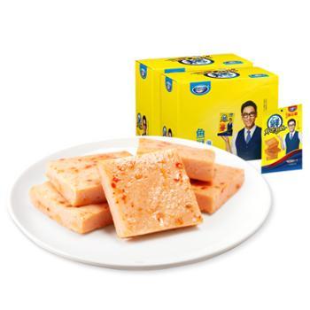 贤哥鱼豆腐香辣味2盒组合装360g*2