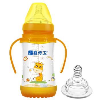 婴侍卫宽口径握把吸管玻璃奶瓶(240毫升/8安士)PP924