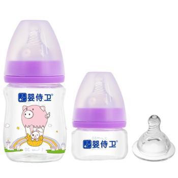婴侍卫新生儿晶钻玻璃奶瓶套装140ml+60ml(PP938)