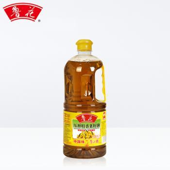 鲁花 压榨特香菜籽油 食用油 2L