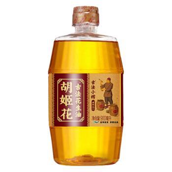 胡姬花 古法小榨花生油 食用油 900ML