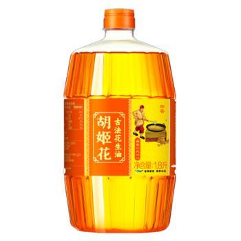 胡姬花 特香型花生油 食用油 1.8L