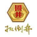 山东国井电子商务有限公司