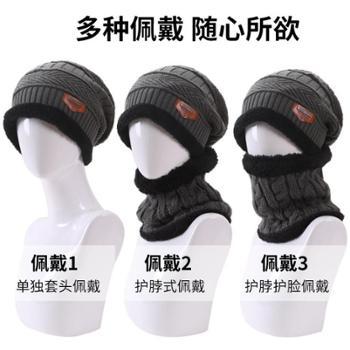 户外加绒毛线帽子男一体帽百搭秋冬季针织保暖围脖两件套百搭帅气