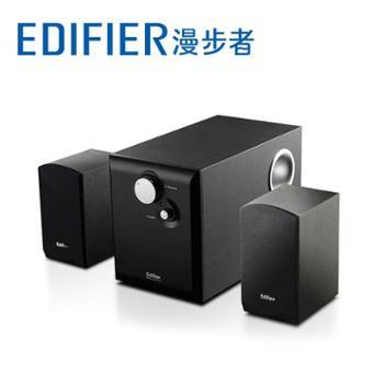 Edifier/漫步者 R231T09多媒体电脑音箱 2.1低音炮木制笔记本音响