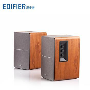 漫步者 全木质HIFI电脑音响低音炮音箱 R1200TII