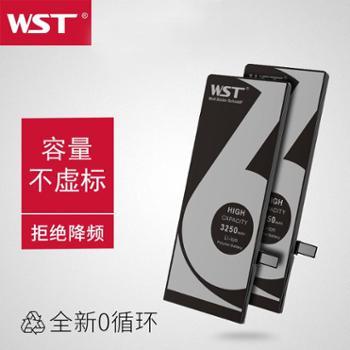 WST大容量苹果6电池iPhone6原装6s六6plus手机5ssp电板iPhone7p换电池5s电池iPhone配件