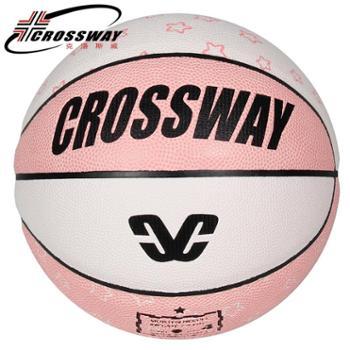 CROSSWAY/克洛斯威儿童篮球4号耐磨pu小学生青少年比赛幼儿园训练用球L439