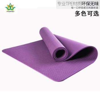 群袖瑜伽垫tpe初学者女防滑80cm加宽加厚加长健身男舞蹈垫子儿童练功TPE-001
