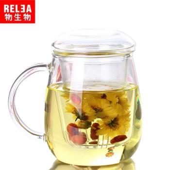 物生物过滤带把玻璃杯茶水分离泡花茶杯