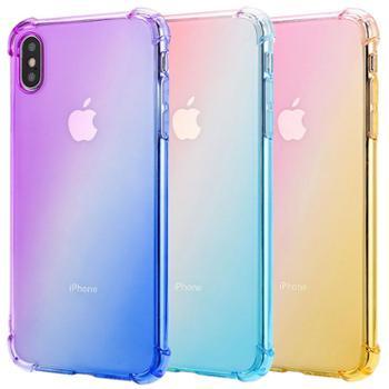 加氏迈渐变色四角气囊苹果7手机壳8Plus女士半透明硅胶软壳防摔套个性创意iPhone6Splus透明7P/iPhoneXS/XR/XSMax潮牌