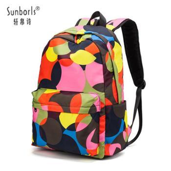 sunborls/轩帛诗双肩包新款时尚大学生初中生书包女韩版高中生风潮流背包8857