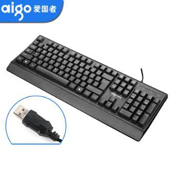 aigo爱国者有线键盘游戏电脑台式笔记本家用办公商务USB防水微静音W910