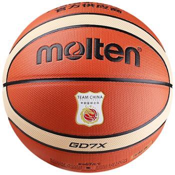 molten/摩腾GD7X国家队篮球成人标准球7号室内室外水泥地耐磨魔腾