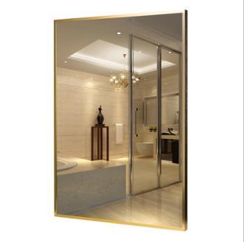 鲁彤简约现代浴室镜子壁挂贴墙全身化妆镜