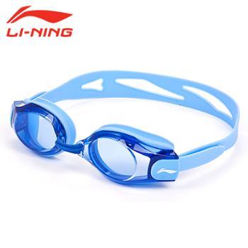 李宁泳镜成人防水防雾平光游泳眼镜LSJK508