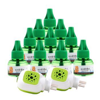 巴比诺电热蚊香液10瓶2加热器补充装灭蚊驱蚊器