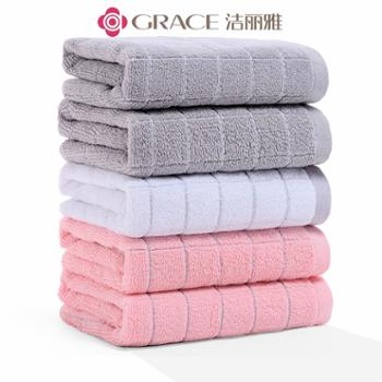 洁丽雅高档纯棉格子毛巾2件套