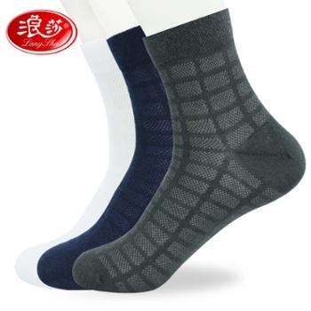 浪莎男士纯棉夏季薄款防臭短袜子运动袜网眼透气单双装