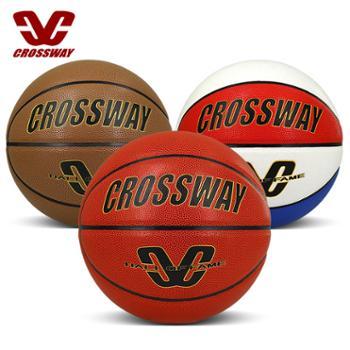 克洛斯威篮球7号成人标准球1009