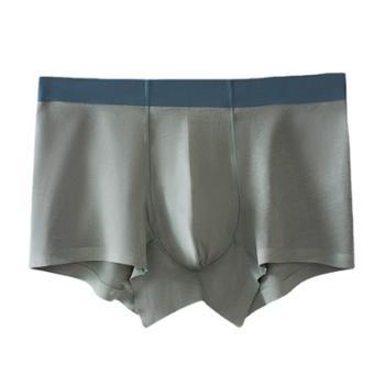 宏阳轻薄透气无痕莫代尔平角内裤男中腰四角短裤