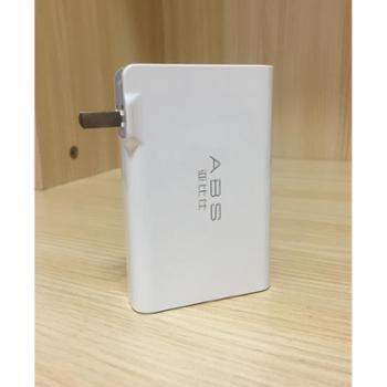 ABS亚比仕YC02直插式7500毫安2.1A移动电源双USB输出口充电宝