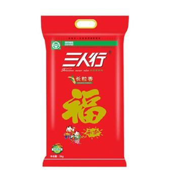 三人行 福字东北大米绿色食品 5kg
