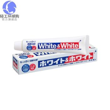LION/狮王进口美白牙膏2支装150g/支