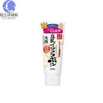 SANA豆乳美肌温和洗面奶补水保湿洁面乳孕妇可用150g
