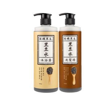 清净海黑豆水洗发精+黑豆水沐浴露480g+480g