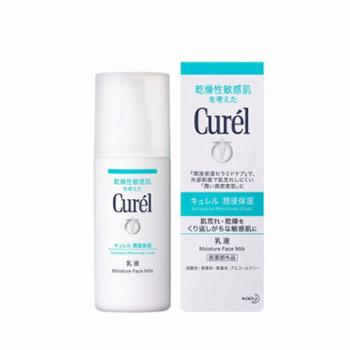 花王Curel珂润保湿柔和乳液120ML/瓶