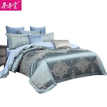冬冬宝贡缎提花四件套欧式皇家床上用品1.5/1.8米床