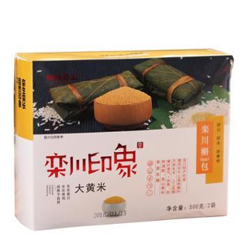 栾川印象特色粽子500g农家槲包