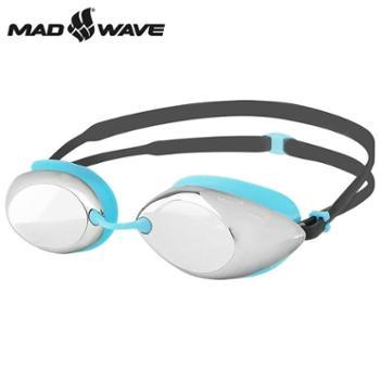 迈俄威MADWAVE抗紫外线防水防雾镀银泳镜#32210