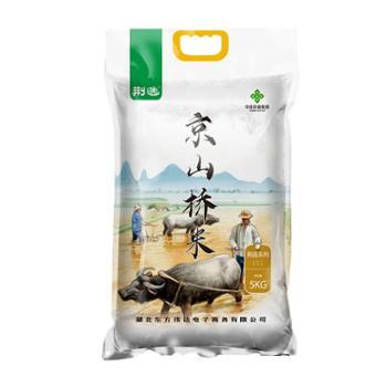 荆选 京山桥米优质大米 5kg