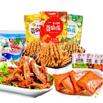 老巴王 长阳特色零食组合大礼包 1.7Kg