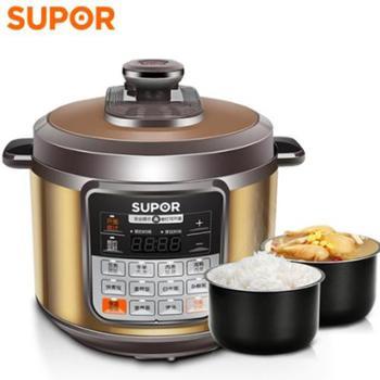 SUPOR/苏泊尔CYSB60YCW10D-110双胆6L电压力锅