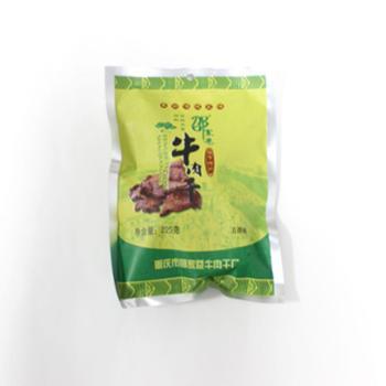 邵家巷 奉节特产当地名小吃邵家巷牛肉干五香味 225g
