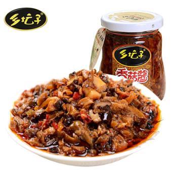 乡坛子 下饭菜香菇酱香辣味 220g*2/瓶装