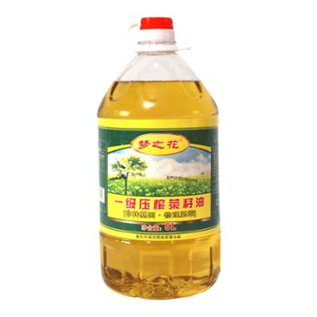 梦之花 一级菜子油 5L*4瓶/件