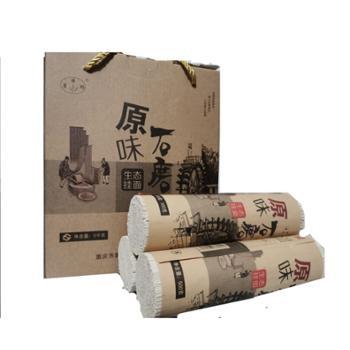 绿磨砺 奉节手工石磨挂面条 5kg*2箱