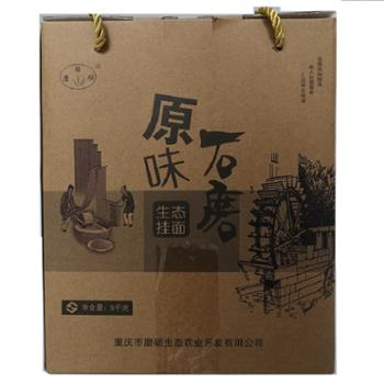 绿磨砺 奉节手工石磨面条 2.5kg*2