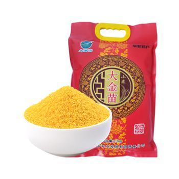 大清沟 东北小米 大金苗品种 2.3kg 五谷杂粮